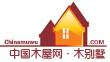中国木屋网
