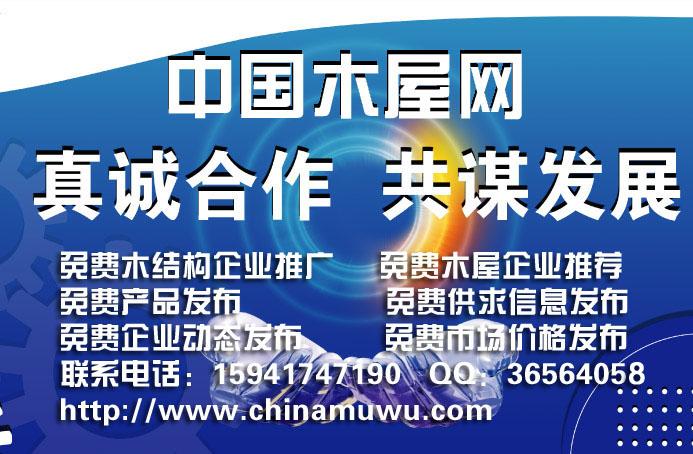 中国贝博赞助西甲网寻求贝博赞助西甲企业
